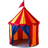 خيمة كيدز تينت من ايكيا