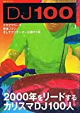 AM Books: DJ100, Vol. 1