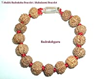 7 Mukhi Rudraksha Bracelet / Seven Face Rudraksh Bracelet / Mahalaxmi Bracelet - Indoneisan Beads
