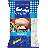 Rehana Egyptian White Rice - 5 Kg