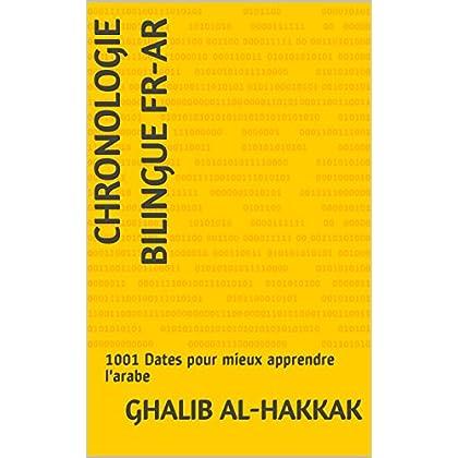 Chronologie bilingue fr-ar: 1001 Dates pour mieux apprendre l'arabe (Arabe en ligne pour les francophones t. 1)