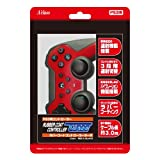 Sony PS3 Rubber coated Controller Turbo (Red/Black)