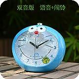 Cunclock Dormitorio perezoso reloj alarma Abs Mute personalidad creativa del niño encantador estilo europeo Simple Ultra Sonido Despertador estudiantes Doraemon doble tono Edition