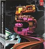 Adobe Creative Suite 5.5 Master Collection Upgrade* spanisch WIN -