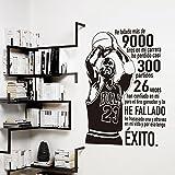 IDEAVINILO ÚNICO VENDEDOR ORIGINAL- Vinilo decorativo de Michael JordanHe fallado más de 9000 tiros en mi carrera.COMPRE SÓLO ORIGINAL. Color negro. Medidas: 60x80cm