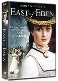 East Of Eden [DVD]