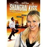 Shanghai Kiss by Kelly Hu
