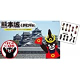 1/700 castles series SPOT Kumamoto Castle bear Mont Ver. (japan import)