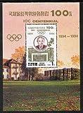 North Korea 1994 Olympic Centenary m/s #1 (Juan Antonio Samaranch) OLYMPICS SPORT JandRStamps