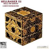 Hellraiser 90546 Cubo puzzle Configurazione del Lamento