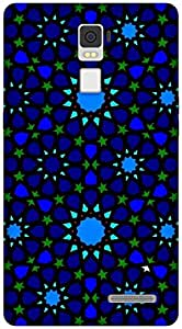 The Racoon Grip Symmetrical stars hard plastic printed back case / cover for Oppo R7 Plus