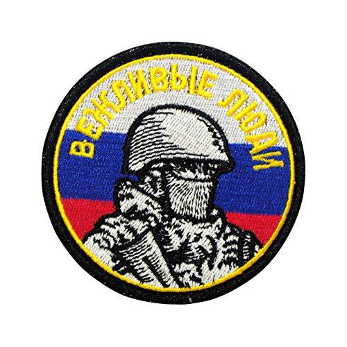 Cobra Tactical Solutions Besticktes Patch Russland Russischer Soldat 'вежливые люди' mit Klettverschluss für Cosplay/Airsoft/Paintball für Taktischen Rucksack Kleidung (Patch Armee Russische)