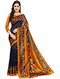 1b9d1840f Art Silk Women s Sarees  Buy Art Silk Women s Sarees online at best ...