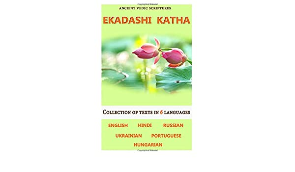 Amazon fr - Ekadashi: collection of texts in 6 languages