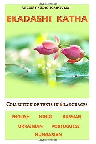 ekadashi-collection-of-texts-in-6-languages