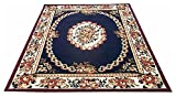 A RAHMAN CARPET THE MOST PREFER FLORAL MODERN DESINE 0.5 MM COLOR BLUE  5 x 7  available at Amazon for Rs.4749
