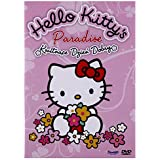 Hello Kitty [DVD] [Region 2] (IMPORT) (No English version) by Mike Coleman
