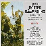 Wagner: Götterdämmerung - Erster Teil der Gesamtaufführung (Aufführungsmitschnitt vom 29.7.1953)