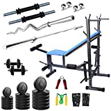 #7: Gold Fitness 8 In 1 Bench + Home Gym Package Of 24 Kg Rubber Plates With 5 Ft Plain Rod And 3 Ft Curl Rod+Dumbbell Rod + Gym Accessories