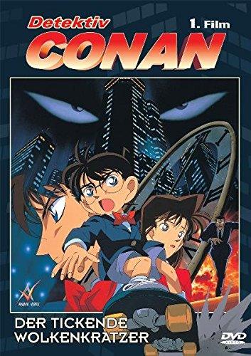 Bild von Detektiv Conan - 1. Film: Der tickende Wolkenkratzer
