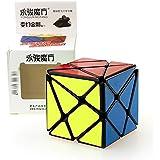 """HJXDtech- Yongjun juguetes educativos Clásico Negro """"3 espadachín"""" Conjunto mágico del cubo irregular de la torcedura del rompecabezas del cubo (Axis Cube)"""