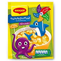 Maggi Chicken Pasta Kids Soup, 50 gm - Pack of 10