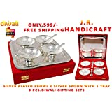 J.R. Handicraft Set Of 9 Pices Silver Material 4 Bowls 4 Spoons & 1 Silver Tray | In A Beautiful Gift Box Is A Perfect Gift For This Diwali Festival And Wedding Season | Embrace Yourself, Friends, Relatives And Your Close One With This Amazing Bowl Se