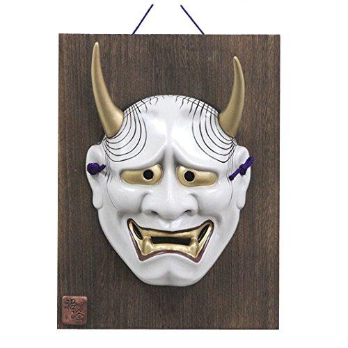 Mask Hannya