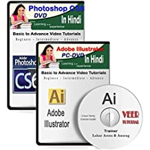 Photoshop CS6 + Illustrator CS6 Video Training (1 DVDs, 15 Hrs) in Hindi
