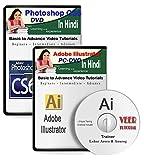 Photoshop CS6 + Illustrator CS6 Video Tr...