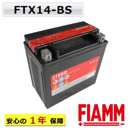 BATTERIA MOTO FIAMM FTX14-BS
