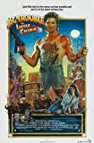 Big Trouble In Little China Movie Poster 24x36 by Unknown