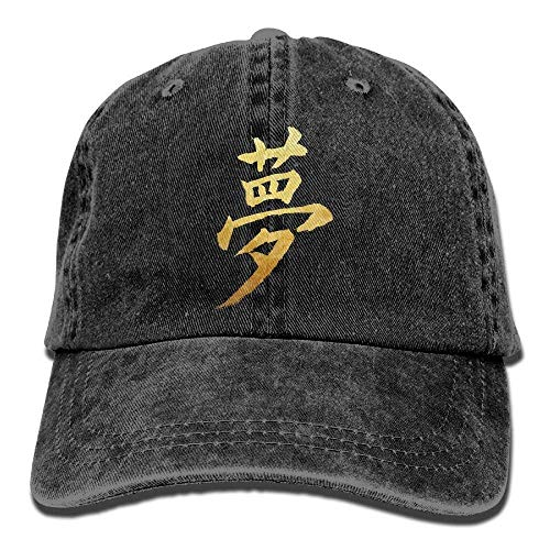 Gold Style Dream Kanji Vintage Washed Dyed Cotton Twill Low Profile Adjustable Baseball Cap Black Cap - Black Washed Twill