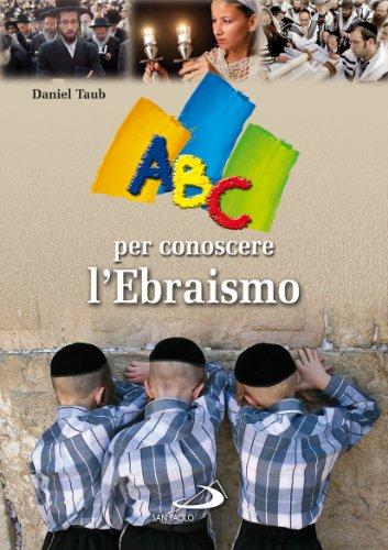 ABC-per-conoscere-lebraismo