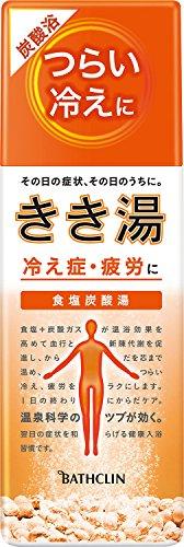 Kikiyu Bath Salts Japanese Spa Mineral Care - 360g