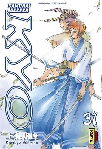Samurai Deeper Kyo - Intégrale Vol.16