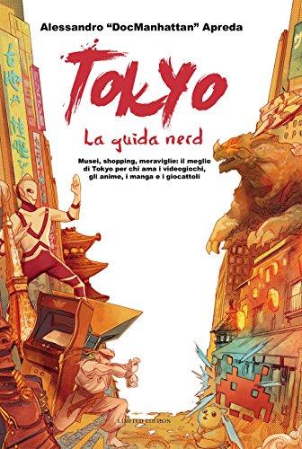 tokyo-la-guida-nerd