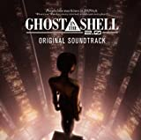 Songtexte von Kenji Kawai - Ghost in the Shell 2.0 Original Soundtrack