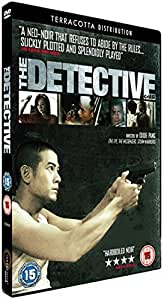The Detective [DVD]