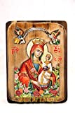 IconsGr Greek Orthodox Christian Icon of Jesus Christ and the Virgin, Made of Wood, Handmade / MP7