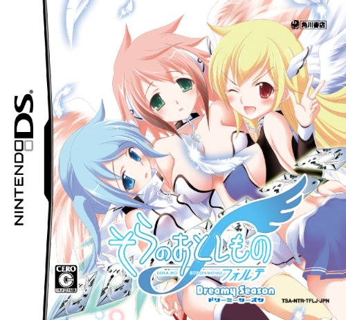 sora-no-otoshimono-forte-dreamy-season-japan-import