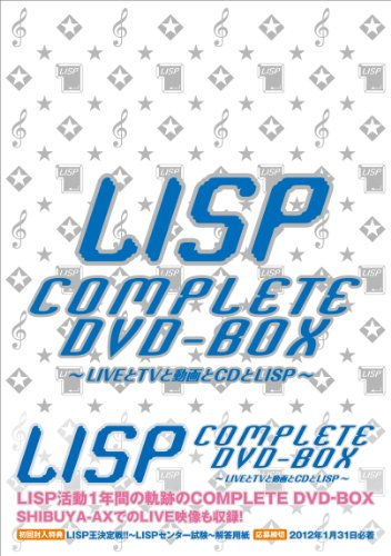 Lisp Complete Dvd-Box-Live to [DVD-AUDIO]