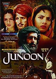 Junoon (Old)