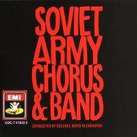 Soviet Army Chorus And Band