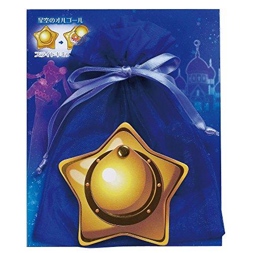 Sailor Moon Dear Princess Card