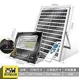 Solarlampen Für Außen Solarleuchten Solar - Lampe 25W Digitalanzeige Ultrahellen Ida Projektion Der Indoor - Und Outdoor - Hof - Lampe Leuchten Straßenlaterne