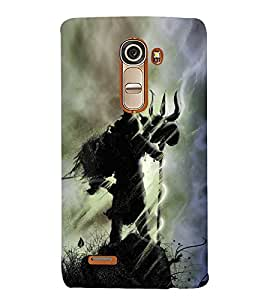 Fuson Designer Back Case Cover for LG G4 Mini :: LG G4c :: LG G4c H525N (Shiva With Trishul Trilok pati Aja Hari Hara Omkara)
