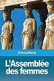 L'Assemblée Des Femmes - Prodinnova - 10/01/2019