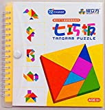 72 magnetische Tangram Spielzeug für Kinder, gegen den IQ der Montessori - Buch für 3 Jahre (Small)