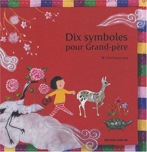 """<a href=""""/node/36352"""">Dix symboles pour grand-père</a>"""